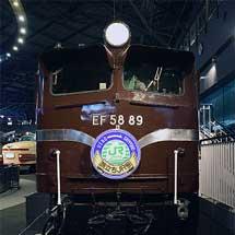 EF58 89に「旅立ちJR号」ヘッドマーク