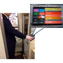 南海,旅客案内ツール「NANKAI TRAVEL GUIDE」とタブレット端末による「多言語列車放送システム」を導入