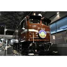 3月24日〜4月9日鉄道博物館,EF58形89号機に「旅立ちJR号」ヘッドマークを設置