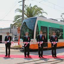 とさでん交通で3000形「ハートラムⅡ」の出発式