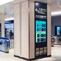 JR西日本・大阪市交,相互の乗換利便性向上を目的とした施策を展開