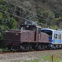 伊豆箱根鉄道5000系出場輸送をED32がけん引