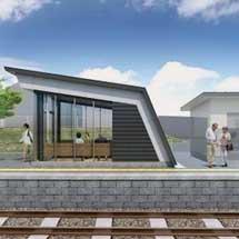 JR東日本,山田線織笠・浪板海岸・鵜住居などの駅舎復旧工事を実施