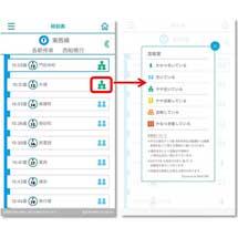 「東京メトロアプリ」がバージョンアップ
