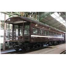 3月30日〜4月2日京都鉄道博物館で,展望客車マイテ49形を特別展示