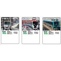 東京都交通局,日暮里・舎人ライナー開業10周年記念「都営まるごときっぷ」などを発売
