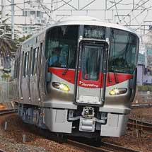 227系増備車8両が登場
