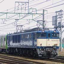 E235系トウ17編成10両が配給輸送される
