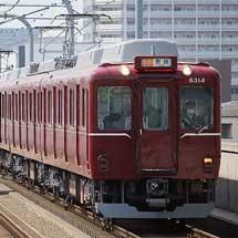 8400系復刻塗装車が奈良線で営業運転