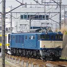 209系500番台C506編成が秋田へ