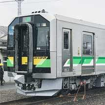 H100形「DECMO」,2020年春から函館本線で営業運転を開始へ