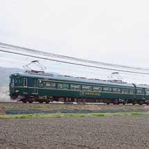 近鉄で「かぎろひ」と「あおぞらII」併結列車運転
