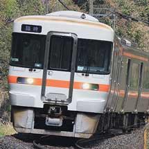 キハ25形1500番台が高山本線へ