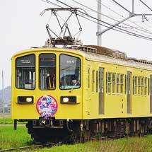 近江鉄道で「近江鉄道×ももいろクローバーZ」ヘッドマーク