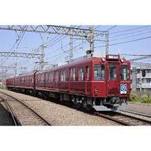 近鉄,田原本線開業100周年を記念して,復刻塗装列車を運行