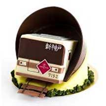 ANAクラウンプラザホテル神戸×北神急行電鉄,トンネルと7000系車両を再現した「電車ケーキ」を発売