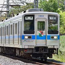 東武鉄道で『春日部大凧あげ祭り』PRヘッドマーク