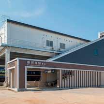 東武,東上線新河岸駅構内でBGM試験放送を開始