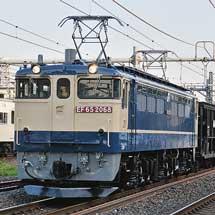 EF65 2068が石炭専用列車をけん引
