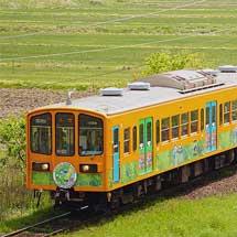 近江鉄道「いしだみつにゃん&しまさこにゃん号」に「びわこ京阪奈線」ヘッドマーク