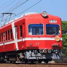遠州鉄道で『「モハ25号」勇退記念特別列車』運転