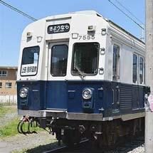 上田電鉄で『さよなら7200系撮影会』開催