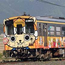 予讃線で『宇和れんげまつり』にあわせた臨時列車運転