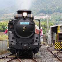 有田川鉄道公園でデゴイチ運転体験などのイベント開催