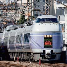 特集中央東線E351系時代