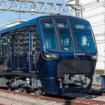 新車ガイド 相模鉄道20000系