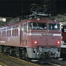 鹿児島貨物ターミナル発の上り貨物全列車が単機回送に