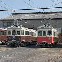 高松琴平電鉄仏生山車庫で車両展示会開催