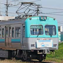 岳南モハ7001に「静岡ディスティネーションキャンペーン」ヘッドマーク