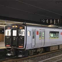 817系V027編成が鹿児島へ