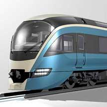 "JR東日本,E261系の列車名称を""サフィール踊り子""に決定"