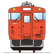 道南いさりび鉄道で旧国鉄塗色復活