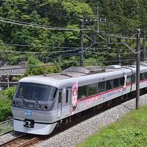 西武鉄道で「ラブライブ!サンシャイン!!」ラッピング電車の運転開始