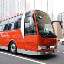 小田急箱根高速バス,「GSEカラーバス」を導入