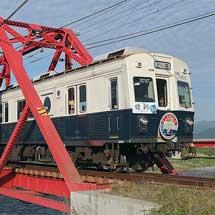 上田電鉄7200系が営業運転を終了