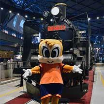 鉄道博物館で大宮アルディージャコラボイベント開催
