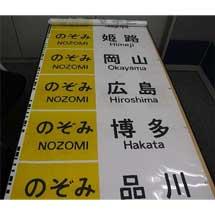 「JR東海&16私鉄 乗り鉄☆たびきっぷ」と連動した「写真スポットを巡るポイントラリー」実施
