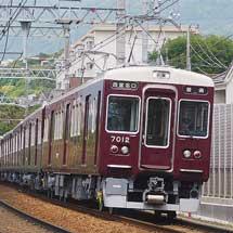阪急7000系7012編成が営業運転に復帰
