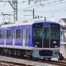 阪神5500系リニューアル車3編成目が営業運転を実施