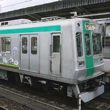 京都市営地下鉄烏丸線で「にゃんこトレイン」運転中