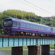 『静岡トレインフェスタ号』,「華」で運転