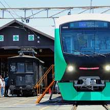 静岡鉄道で『トレインフェスタ2018連動イベント』開催