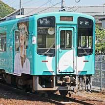 天竜浜名湖鉄道TH2103にラッピング