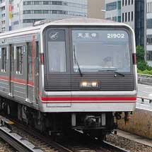 大阪メトロ御堂筋線用21系21602編成の前照灯がLEDに
