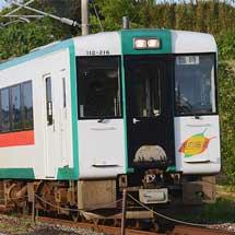 キハ110系による仙台—新庄間直通快速列車運転