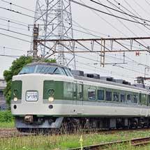 189系による『Y159記念列車の旅』運転